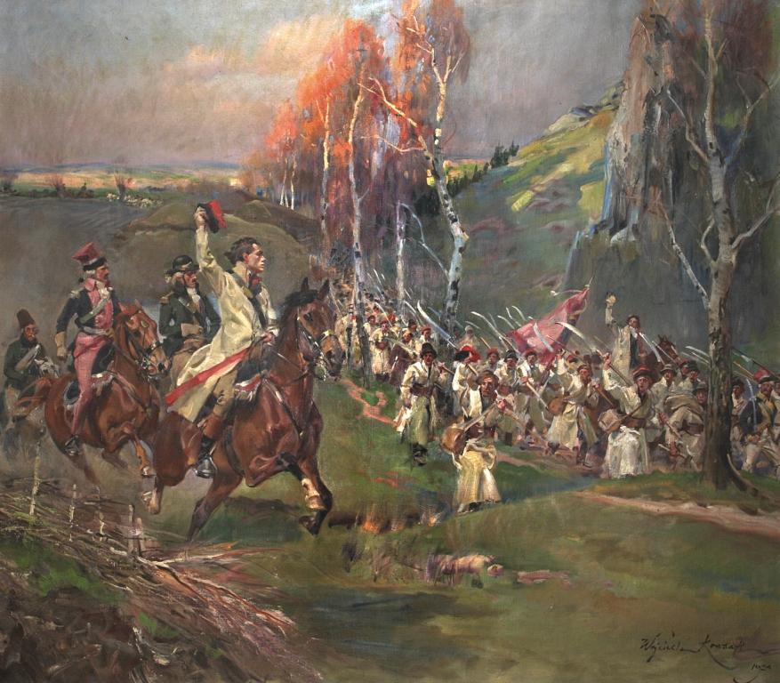 Pierwszy Regiment Grenadierów Krakowskich
