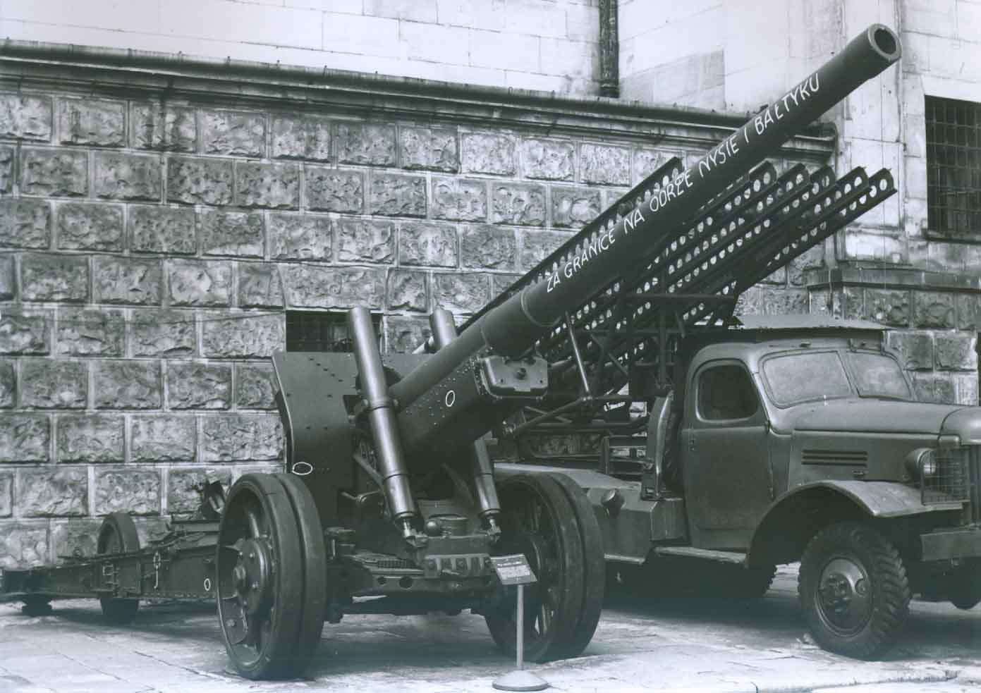 Armata wz. 1931/37 kal. 122 mm