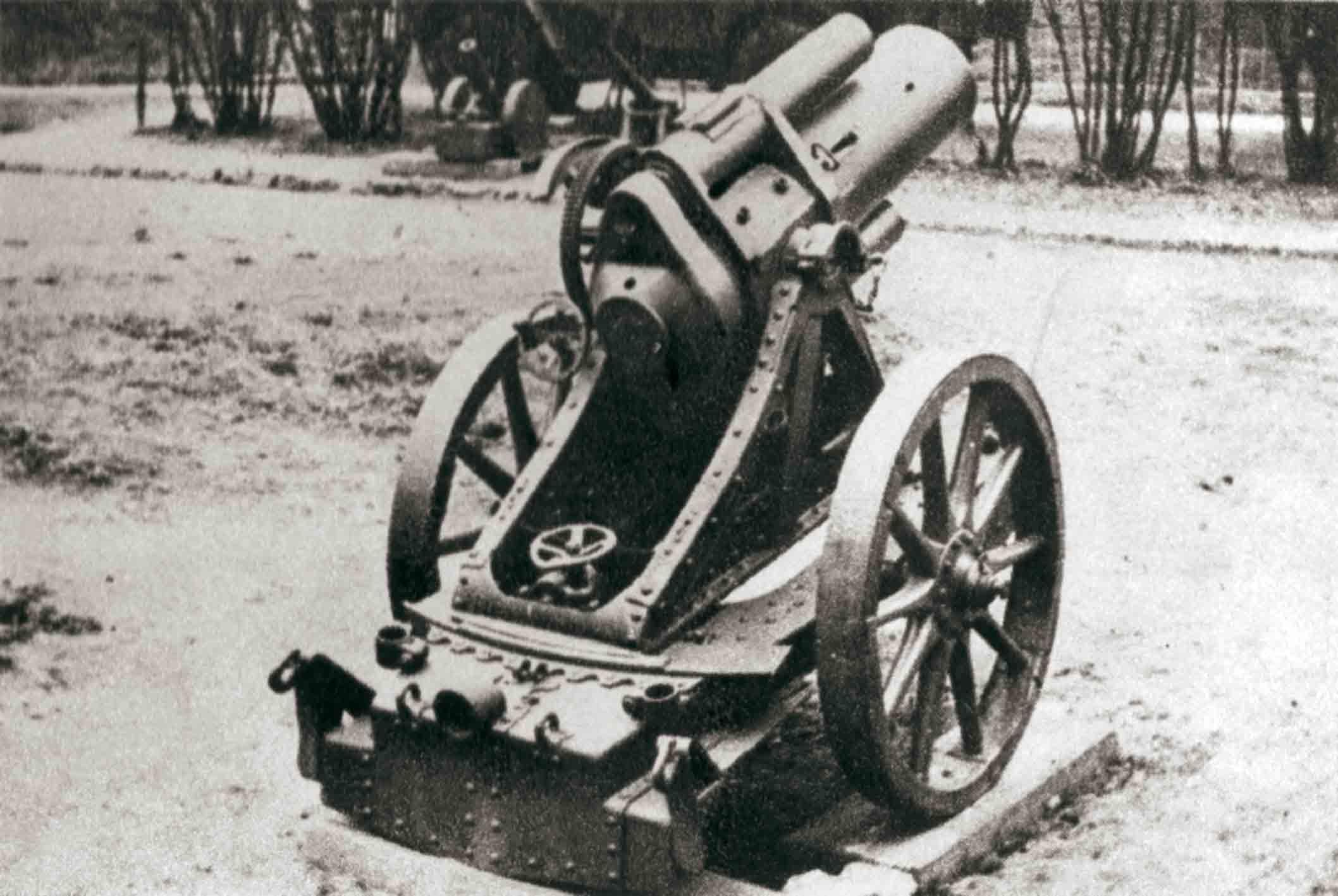 Ciężki moździerz wz. 1916 kal. 250 mm