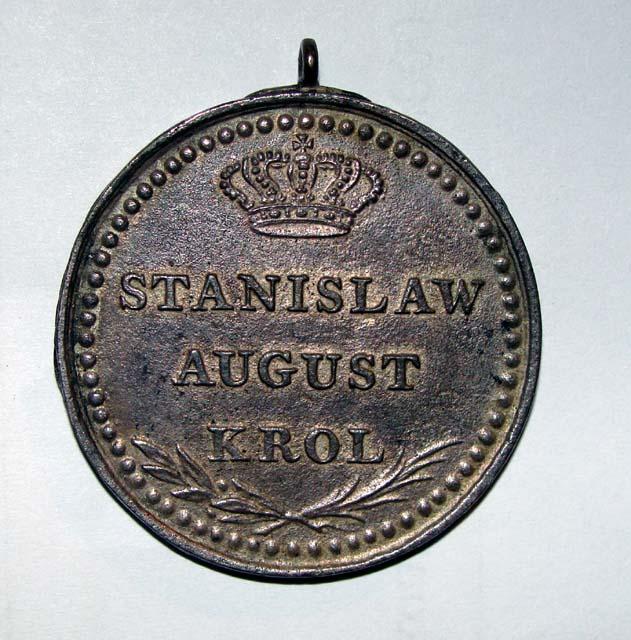 """Medal """"Za dosłużone wciąż 18 lat w iednymże regimencie"""""""