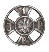 """Odznaka pamiątkowa 1 Brygady Legionów """"Za wierną służbę"""""""