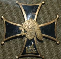 Odznaka pamiątkowa 4. batalionu pancernego z Brześcia nad Bugiem