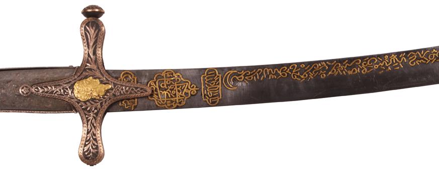 Szabla zdobiona napisami arabskimi i wizerunkiem Stanisława Augusta