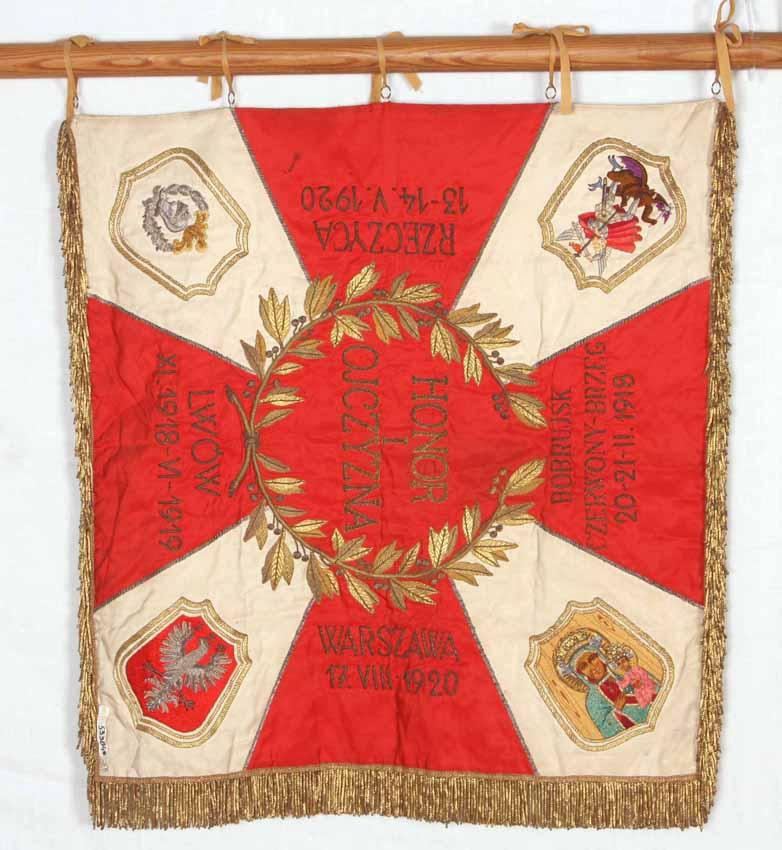 Sztandar 1. Dywizjonu Pociągów Pancernych z Legionowa