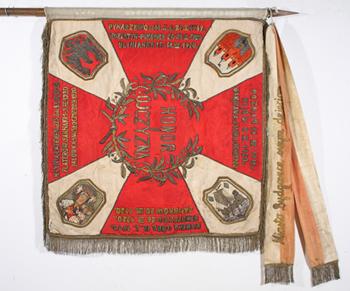 Sztandar 62. pułku piechoty z Bydgoszczy
