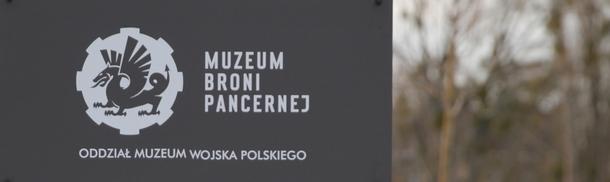 Nowy pancerny oddział w Poznaniu na ostatniej prostej!