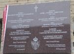 Delegacja MWP na Ukrainie - Wykład poświęcony powstaniu styczniowemu oraz odsłonięcie tablicy pamiątkowej