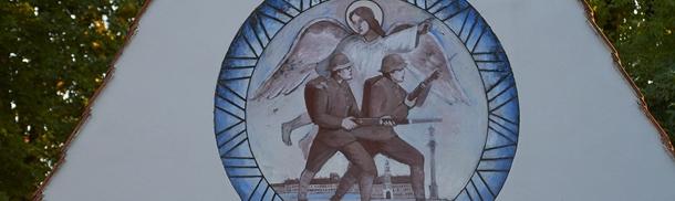 Msza Święta i Apel Poległych w Radzyminie