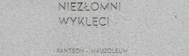 Panteon - Mauzoleum Wyklętych-Niezłomnych na Cmentarzu Wojskowym na Powązkach w Warszawie (1 marca)